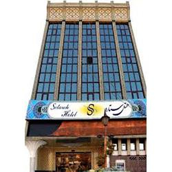Isfahan Setareh Hotel