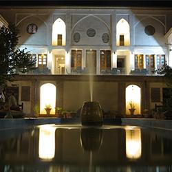 Kashan Khane Ehsan Hotel