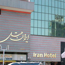 Mashhad Iran Hotel