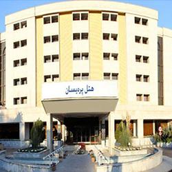 Mashhad Pardisan Hotel