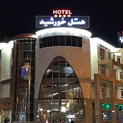 Qom Khorshid Hotel