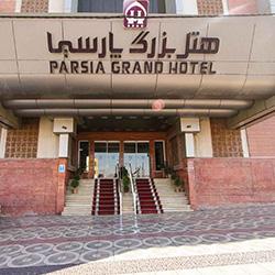 Qom Parsia Hotel