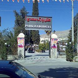 Shiraz Park Sadi Hotel